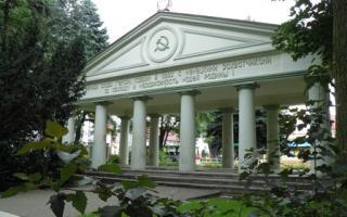 NGR-mauzoleum-w-Trzciance